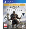 ASSASSIN'S CREED VALHALLA GOLD EDITION PS4/PS5 UK