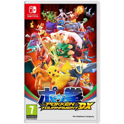 POKKEN TOURNAMENT DX -NSW